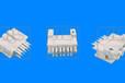 胶壳DF1-3S-2.5R24(05)广濑电子连接器乔氏电子