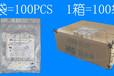 胶壳连接器DF1B-2S-2.5R广濑日本进口