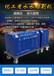租賃水刀超高壓水切割機小型便攜式高壓水刀機金屬水射流切割機