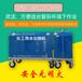 水刀切割機超高壓水切割機小型高壓水刀水射流切割機便攜式廠家