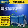 水切割机多少钱一台高压水刀便携分体式超高压水射流切割机小型