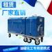 水刀超高壓水切割機小型便攜式水射流切割機高壓水刀機廠家金屬