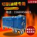 北京小型水刀超高壓水射流切割機廠家直銷
