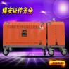 销售高压水切割矿用高压水切割水刀型号齐全高压水切割机价格