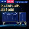 广东化工用水处理必威电竞在线化工水切割除锈机必威电竞在线租赁.