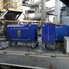 油罐切割安全便攜式水切割機