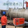 煤礦用水切割機多功能水射流裝置