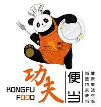 做餐饮如何紧跟市场趋势满足消费者需求深圳快餐便当加盟
