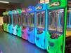 北京微信支付夹娃娃机代理商