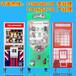 四川双人精品娃娃机扭蛋机工厂直销价格