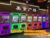 福建省南平市带液晶广告屏的娃娃机一台报价多少钱