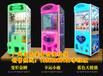 江苏省南通市英伦风微信支付娃娃机