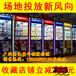 上海市静安区夹烟机娃娃机礼品机价钱