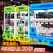 商场疯狂娃娃3代夹娃娃机低价销售