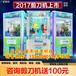 深圳双人精品娃娃机扭蛋机销售价格