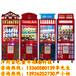 河北省承德市豪华微信支付娃娃机销售价格