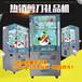 贵州出售兑币娃娃机一体机电玩设备经销商