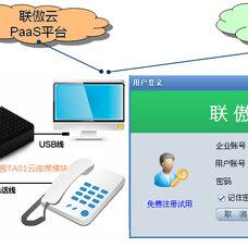 工单系统,派单系统,派工系统,工单管理系统