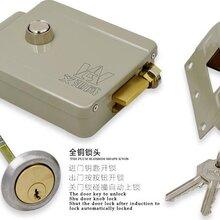 艾弛威智能电控锁单锁头喷漆滑轮电控锁防盗门电控门锁电子锁