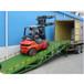 登车桥移动式货柜车装卸平台集装箱装卸货斜坡叉车装货平台上车台