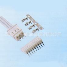 端子线250端子线2.5mm端子线2.5连接线间距2.5端子连接线修改