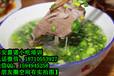 杂肝汤成本高吗?学特色牛羊杂肝汤做法培训小吃培训