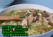 杂肝汤学费多钱免费加盟羊肉泡馍秘方牛羊杂肝汤培训