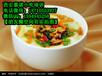 乾县豆腐脑怎么做早点小吃豆腐脑包子菜夹馍培训