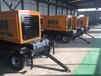 50KW移動電站四輪拖車50KW濰坊柴油發電機組移動拖車發電機
