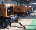 50KW移动电站四轮拖车50KW潍坊柴油发电机组移动拖车发电机
