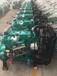 濰坊50KW千瓦柴油發電機組四缸全銅發電機養殖用50千瓦柴油發電機組