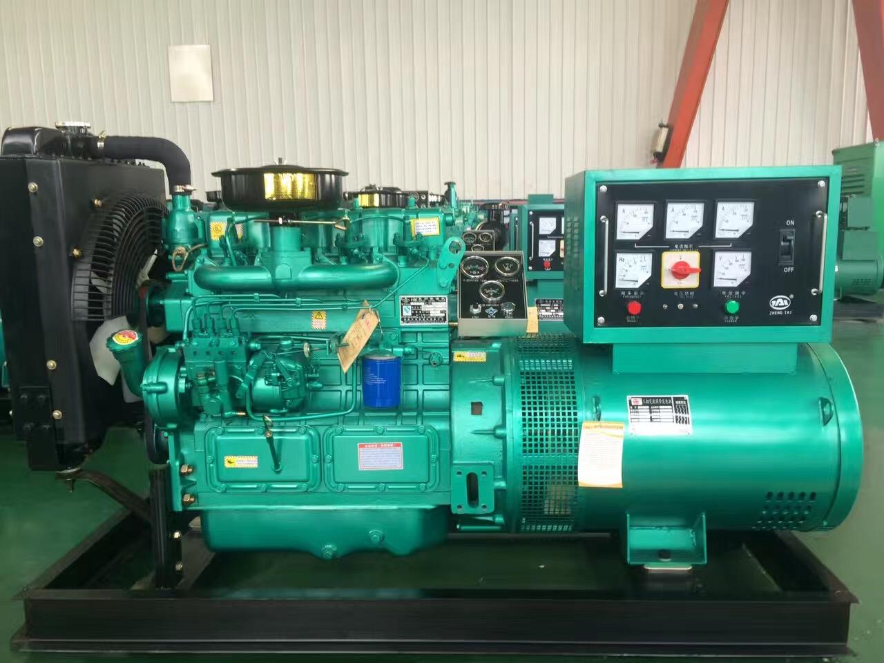 热卖小型柴油发电机组30KW40KW50KW全自动发电机潍坊