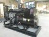 小型發電機價格15KW家用照明無刷柴油發電機組全國聯保