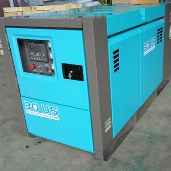 厂家直销静音全自动300KW柴油发电机组室外静音发电机