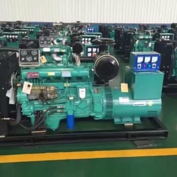 75KW柴油发电机组潍坊潍柴75KW柴油发电机组大型发电机