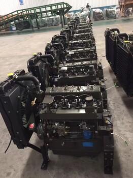 30kw柴油发电机组潍坊30千瓦柴油机发电机组报价厂家现货