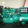 廠家直銷30KW發電機組全銅電機濰柴30千瓦柴油發電機組