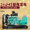 120千瓦柴油發電機濰坊150千瓦柴油發電設備廠家直銷濰柴6105六缸柴油機