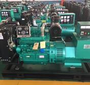 濰柴150KW發電機電調泵柴油機150KW柴油發電機組純銅電機
