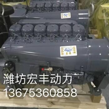 道依茨風冷柴油機組多缸風冷發動機報價BF4L913發電機組