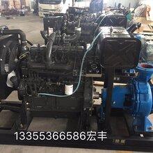 濰坊K4100ZD配渣漿泵RS清水泵圖片