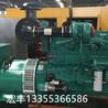300千瓦康明斯柴油机型号康明斯发动机价格自启动