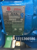 潍柴优秀代理商供120千瓦柴油机型号WP6D152E200全国联保