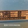 多缸风冷柴油机