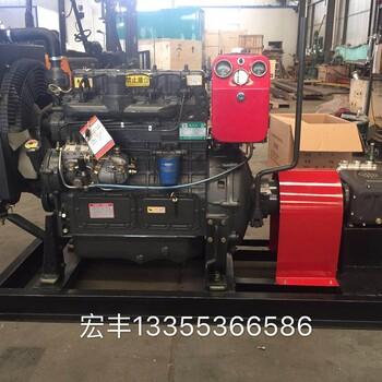 30千瓦潍坊ZH4100柴油机配套高压清洗泵
