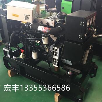 三相64千瓦潍柴发电机WP4.1D80E201配纯铜交流电机