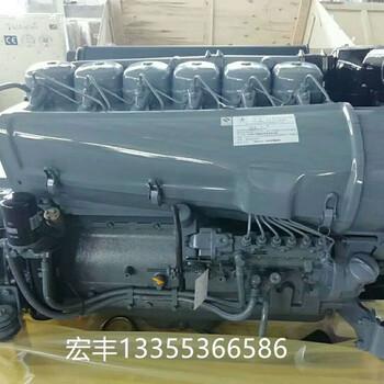 北内OEM直供风冷柴油机F6L912价低质量优/OEM