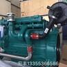 WP6D167E200