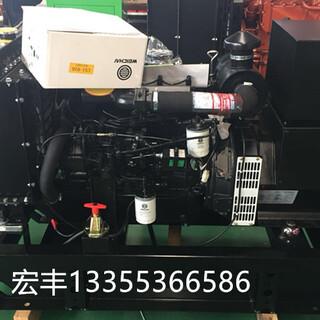 40千瓦潍柴扬动发电设备60赫兹WP2.3D41E201/WP2.3D47E201图片6