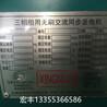 WP4CD100E200